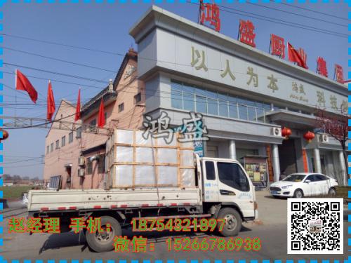 【质量是获得信任的砝码】,河南商丘民权县某公司领导为员工自用采购的5台不锈钢[加厚款0.8mm40格碗柜]发货实拍。